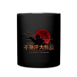 Don't Sweat Da Technique full color mug - Full Color Mug