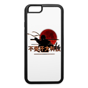 Don't Sweat Da Techniqueip IPhone 6s rubber case - iPhone 6/6s Rubber Case