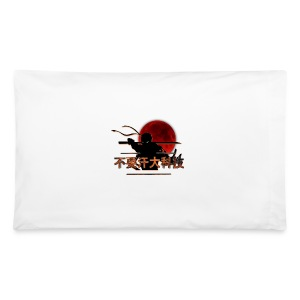 Don't Sweat Da Technique pillow case - Pillowcase