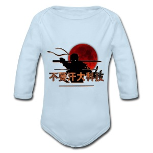 Don't Sweat Da Technique long sleeve baby bodysuit - Long Sleeve Baby Bodysuit