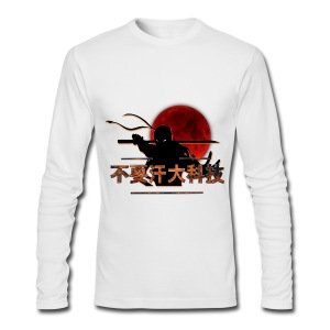 Don't Sweat Da Technique men's long sleeve  t-shirt - Men's Long Sleeve T-Shirt by Next Level