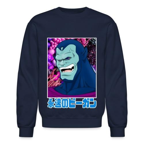 永遠のビーガン/FOREVER VEGAN - Crewneck Sweatshirt