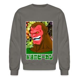 永遠のビーガン/FOREVER VEGAN variant - Crewneck Sweatshirt