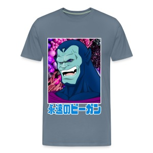 永遠のビーガン/FOREVER VEGAN - Men's Premium T-Shirt