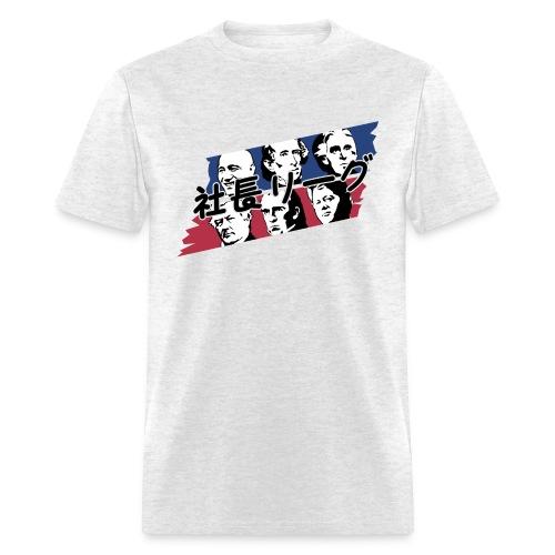 Weeb DLC - Men's T-Shirt