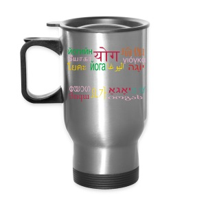 Yoga - Uniting The World Travel Mug - Travel Mug