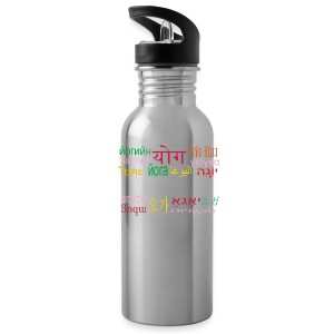 Yoga - Uniting The World Travel Mug - Water Bottle