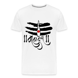Shiva Magadev - Men's Premium T-Shirt