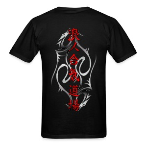 T-Shirt with Double Dragons - Men's T-Shirt