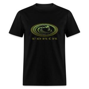 Green Logo T-Shirt - Men's T-Shirt