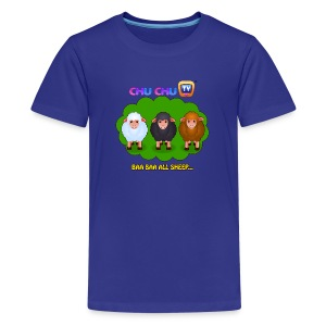 Motivational Quotes 4 (T-Shirt by American Apparel) - Kids' Premium T-Shirt