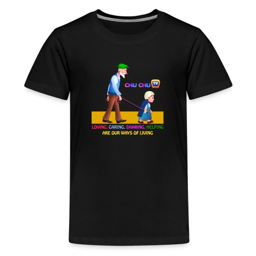 Motivational Quotes 2 (T-Shirt by American Apparel) - Kids' Premium T-Shirt