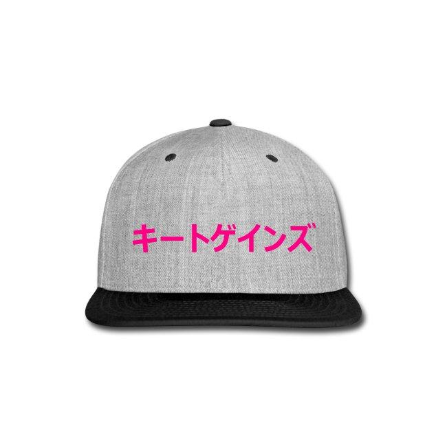 Katakana Hat - Reads: KETOGAINZU.