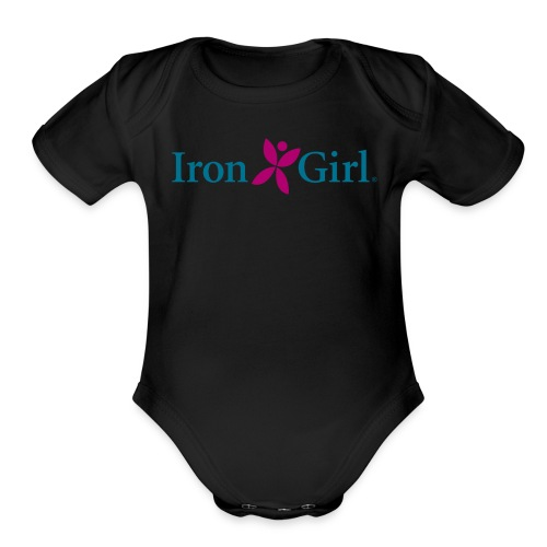IRON GIRL Baby Bodysuit - Organic Short Sleeve Baby Bodysuit