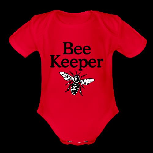 Beekeeper Baby Bodysuit - Organic Short Sleeve Baby Bodysuit