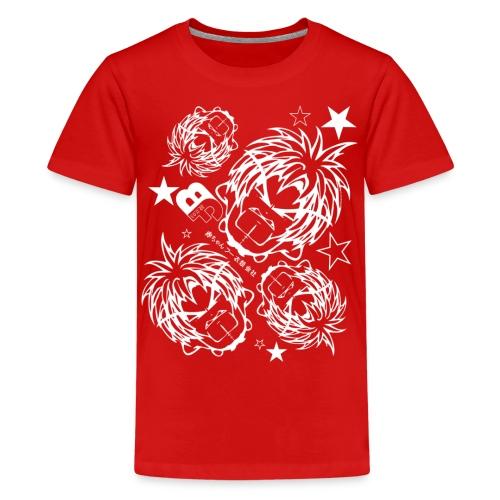 BFCC: Rizing Star - Kids' Premium T-Shirt