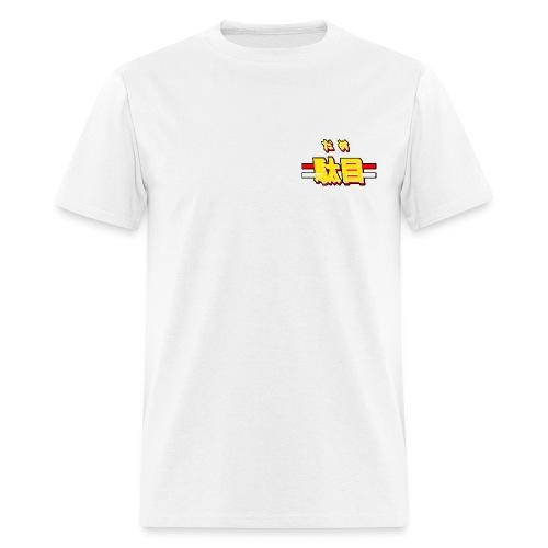 Clapped Bike Kanji - Men's T-Shirt