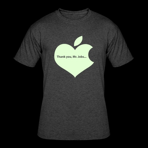 The Grey Conspiratee - Men's 50/50 T-Shirt