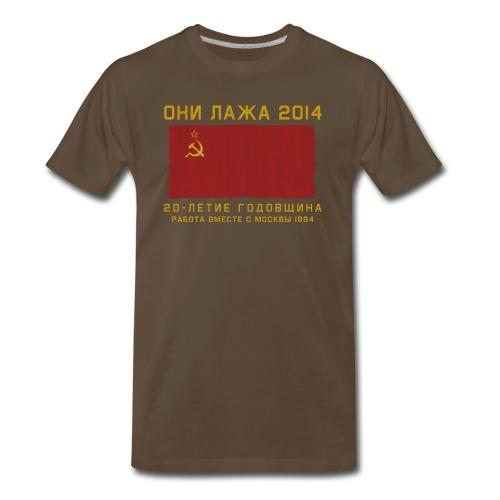 Faded Glory 2014 - Men's Premium T-Shirt