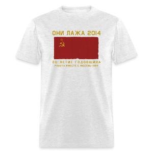 Faded Glory 2014 - Men's T-Shirt