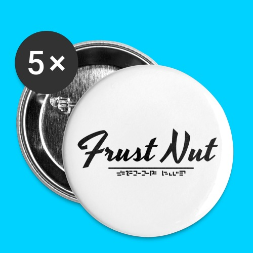 FRUST NUT BUTTONS - Small Buttons