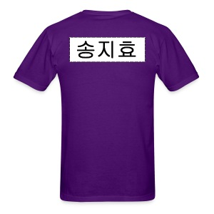 Ji-Hyo Version w/ NAME TAG - Men's T-Shirt