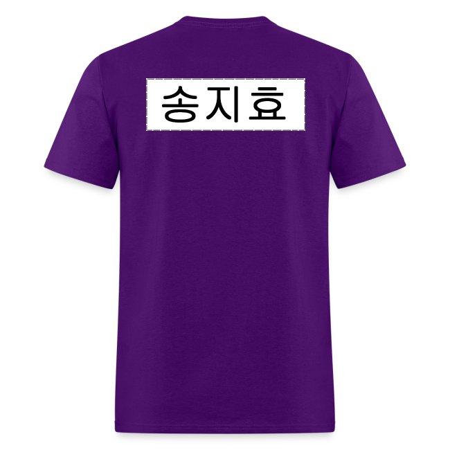 Ji-Hyo Version w/ NAME TAG
