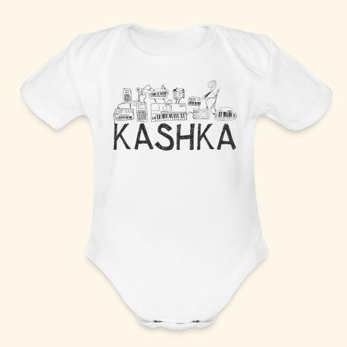 KASHKA Baby Romper - Keyboards Limited Edition - Organic Short Sleeve Baby Bodysuit