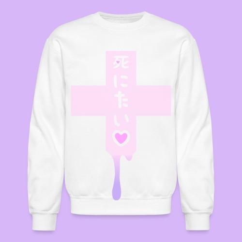 To Die Crewneck - Crewneck Sweatshirt