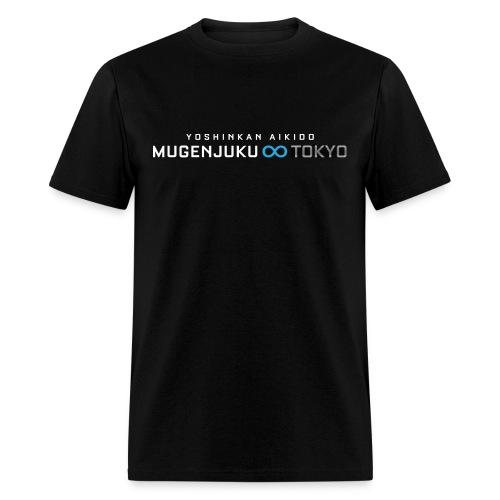 Aikido Mugenjuku Tokyo (Stylish Adult) - Men's T-Shirt