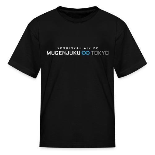 Aikido Mugenjuku Tokyo (Stylish Kids) - Kids' T-Shirt