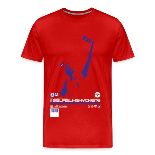 #selfielikekycheng - Men's Premium T-Shirt