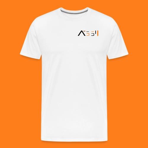 Official t-shirt with black text - Men's Premium T-Shirt