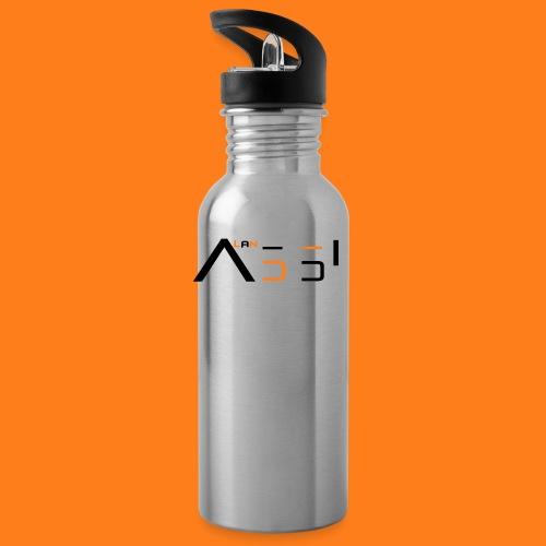 steel water bottle - Water Bottle
