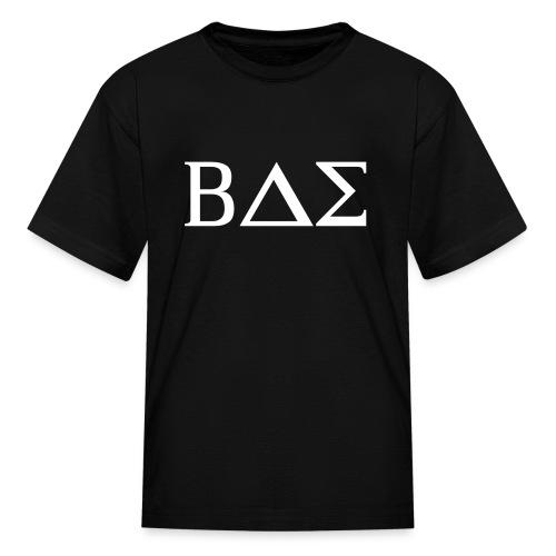 BAE Shirt without logo  - Kids' T-Shirt