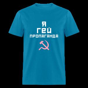 I am Gay Propaganda Russian Tee - Men's T-Shirt