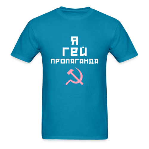 I am Gay Propaganda Russian Tee - Men's T-Shirt
