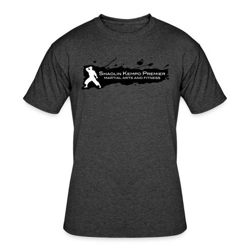 Sample T (front logo only) - Men's 50/50 T-Shirt
