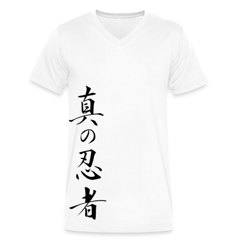 Mens RLN Kanji V-Neck - Men's V-Neck T-Shirt by Canvas