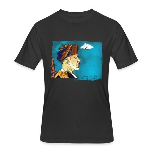 SQT black  - Men's 50/50 T-Shirt