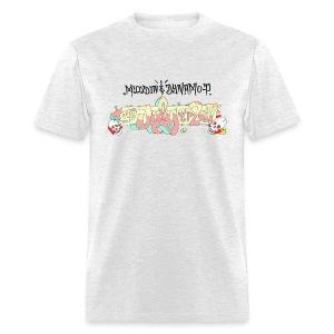 Official July EP logo T  - Men's T-Shirt