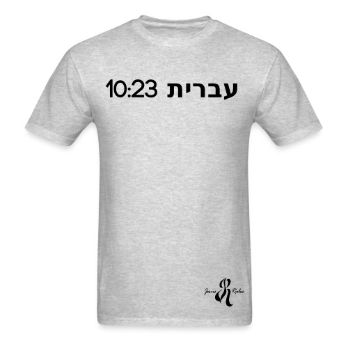 Hebrews 10:23 - Men's T-Shirt