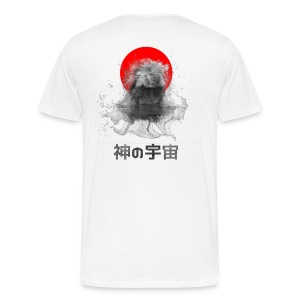 MONKEY GOD - Men's Premium T-Shirt