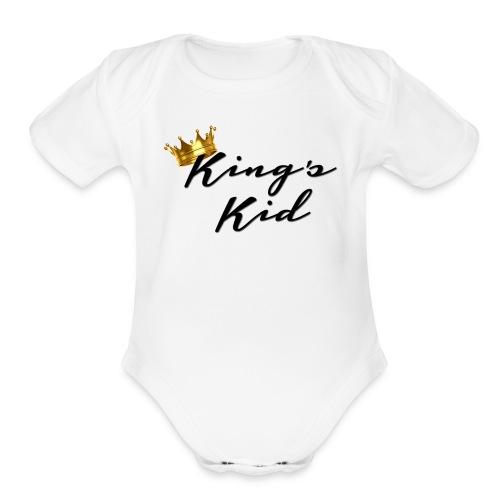KK Bodysuit - Organic Short Sleeve Baby Bodysuit