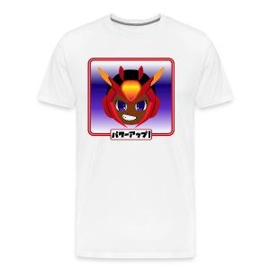 パワーアップ - Men's Premium T-Shirt