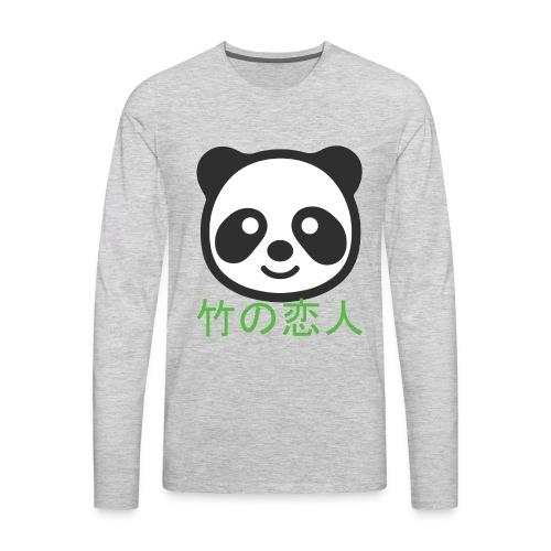 Bamboo Lover Long Sleeve Shirts - Men's Premium Long Sleeve T-Shirt