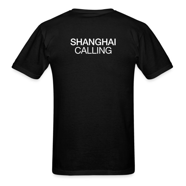 Men's I'm Awesome Wang Shirt