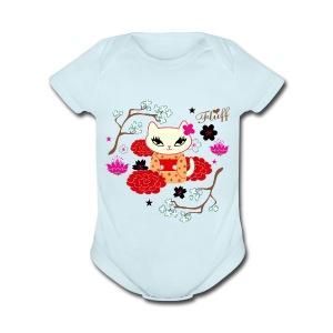 Kimono Cat  - Short Sleeve Baby Bodysuit