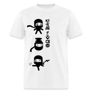 Ninjas by Un Lee - Men's T-Shirt