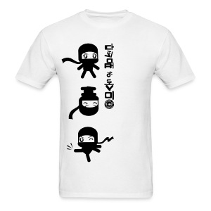 Ninjas by Un Lee - Men's T-Shirt